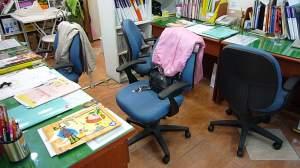 Teacher's Office